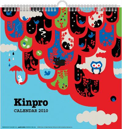 Kinpro_calendar2010_k.jpg