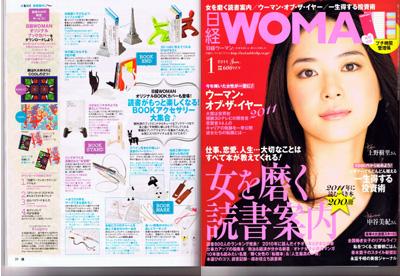 NIKKEI_WOMAN1.jpg