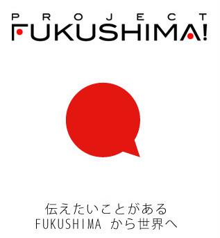 fukushima_art2.jpg