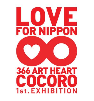 L.F.N.COCORO.jpg