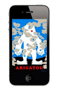 kinpro_arigatou.jpg