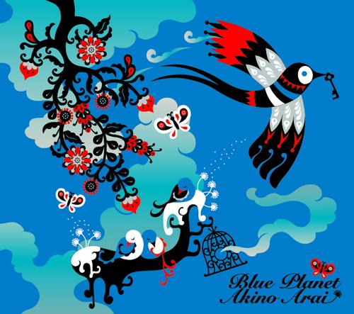 blueplanet_cd.jpg