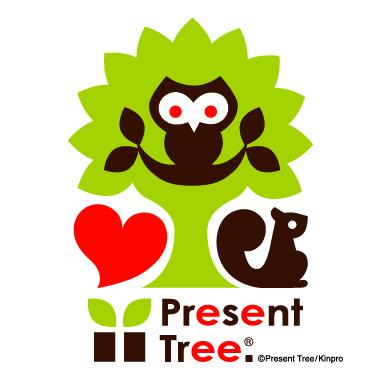 present_tree_kinpro_01.jpg